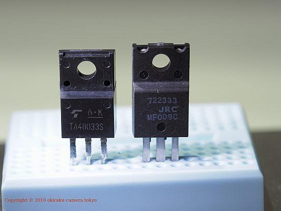 TA48033SとNJU7223F33