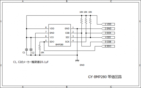 gy-bmp280等価回路