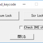 send_keycode