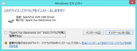Pro Micro Driver