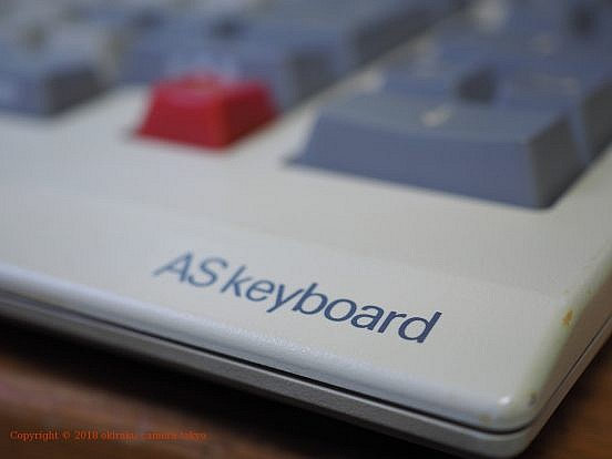 ASKeyboard sono1