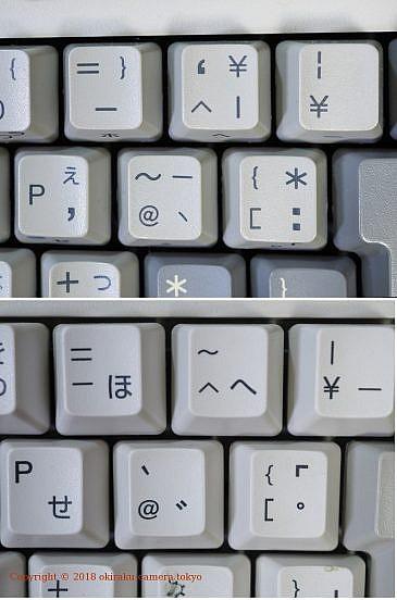 ASkeyboardとUSBキーボード